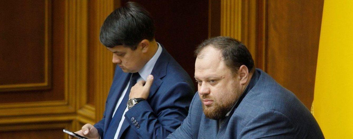 """Уже """"кнопкодавили"""" три нардепа, двое из которых со """"Слуги народа"""". Реакция руководства Рады"""