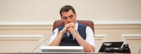 Прем'єр-міністр анонсував заміну керівництва Фонду держмайна