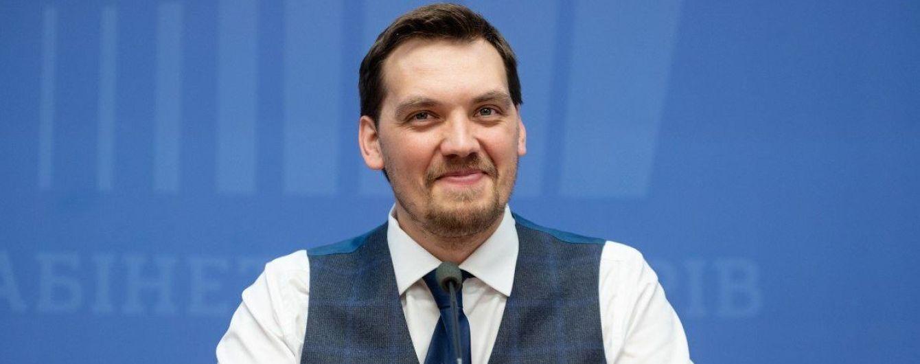"""""""У нас демократична держава"""". Гончарук прокоментував скандал із хором Верьовки і """"Кварталом 95"""""""