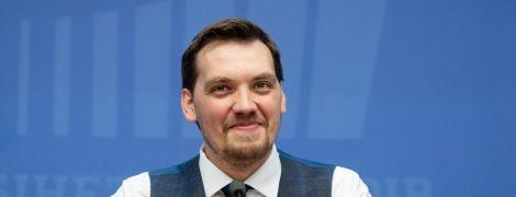 Гончарук рассказал, как правительство будет помогать развитию малого бизнеса в Украине