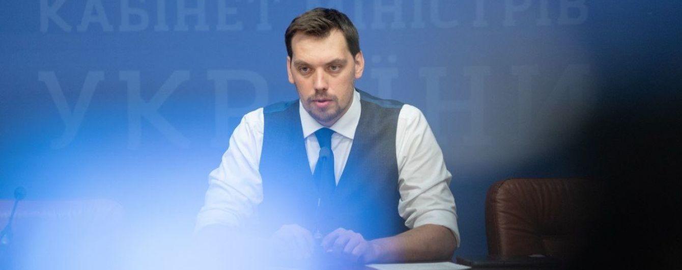 """Гончарук вважає можливим компроміс із Коломойським щодо """"ПриватБанку"""""""