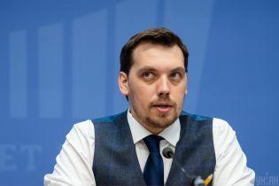 """""""Мы провели конструктивные переговоры"""": Гончарук заявил о прогрессе в переговорах с МВФ"""