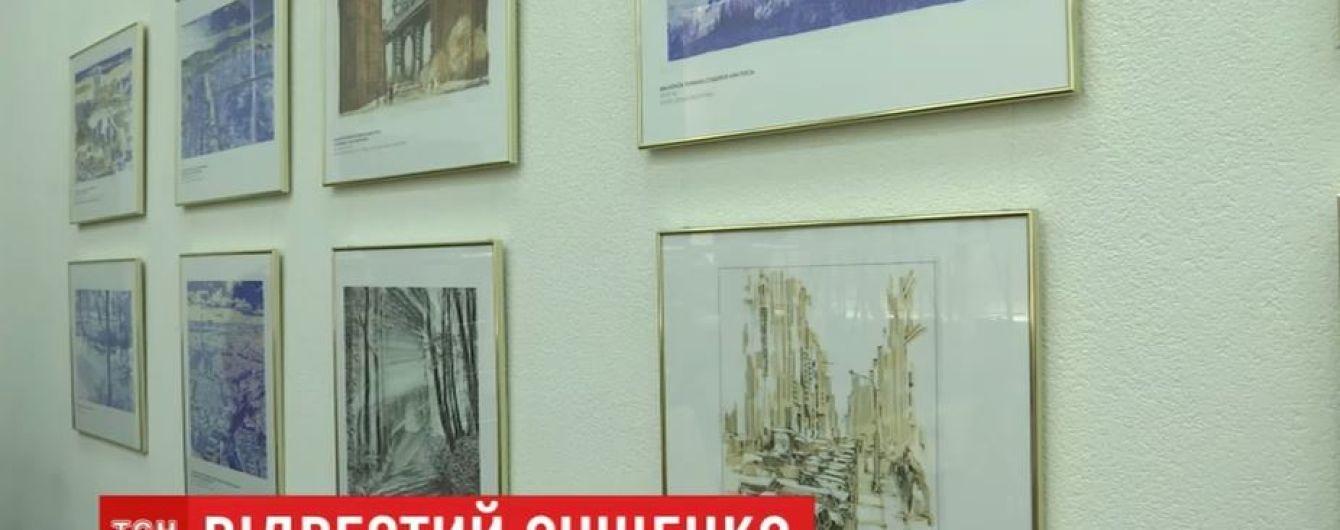 Сущенко продасть картини з ув'язнення, щоб допомогти іншим в'язням Кремля