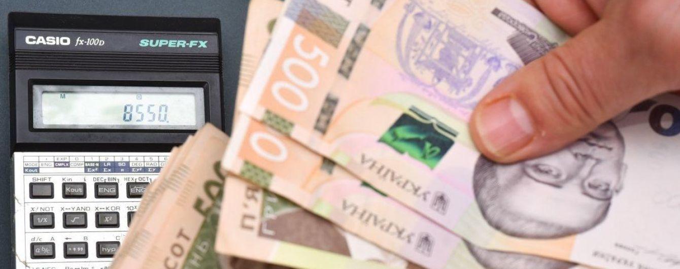 В Киеве поймали бухгалтера, которая семь лет зарабатывала на вымышленном сотруднике