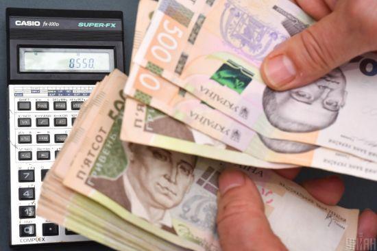 В Україні запровадять єдиний рахунок для сплати податків і зборів