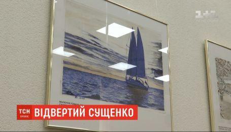 Роман Сущенко влаштує благодійний продаж картин, намальованих за ґратами