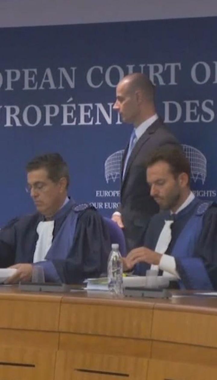 Європейський суд з прав людини у Страсбурзі почав розгляд кримського питання