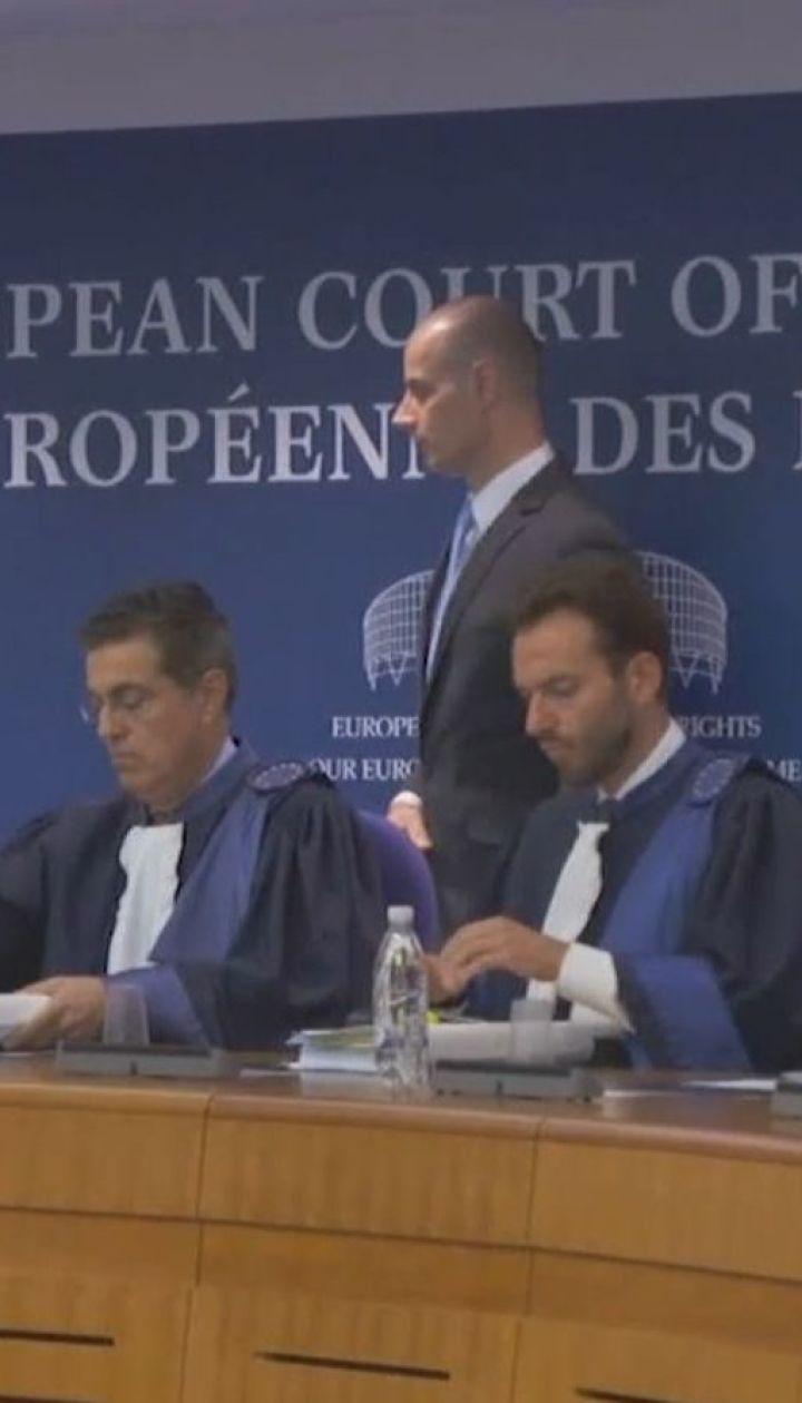 Европейский суд по правам человека в Страсбурге начал рассмотрение крымского вопроса