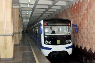 Правительство приняло условия запуска строительства метро в Харькове за кредитные средства