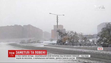 Снегопады и наводнения накрыли почти 90 поселений в Хабаровском крае
