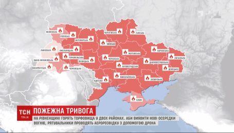 Найвищий рівень пожежної небезпеки оголошено у більшості регіонів через спеку та посуху