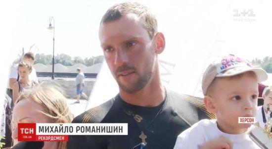 Український плавець здолав понад 900 кілометрів Дніпром і встановив національний рекорд