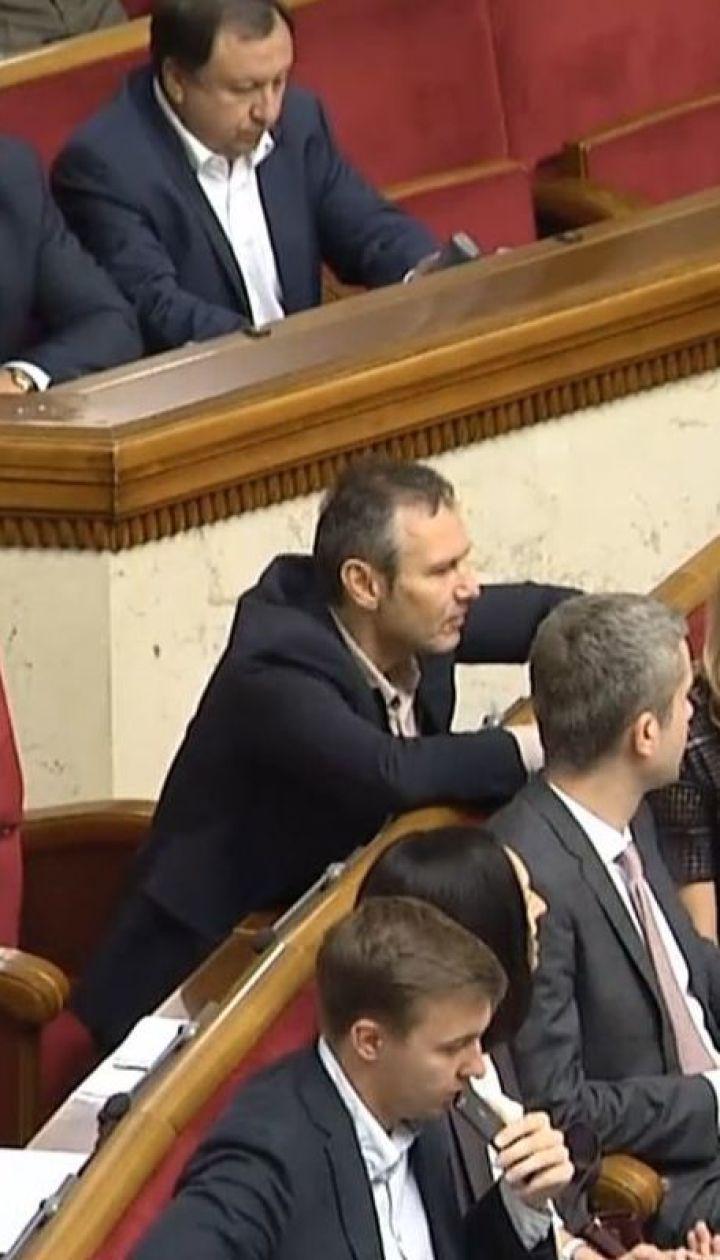 Рада ухвалила у першому читанні законопроект про покарання за незаконне збагачення