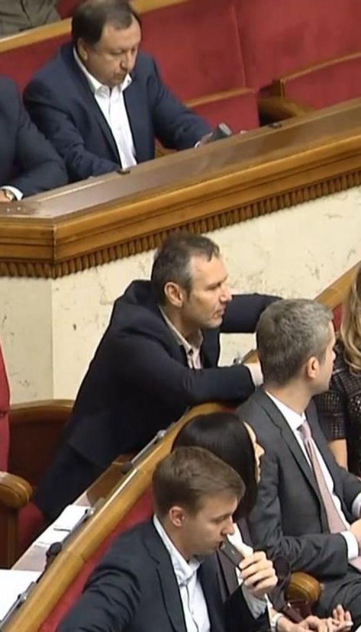 Рада приняла в первом чтении законопроект о наказании за незаконное обогащение