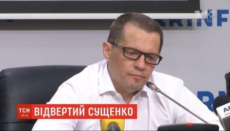 До Сущенка за російським ґратами ставились стримано та пропонували співпрацю