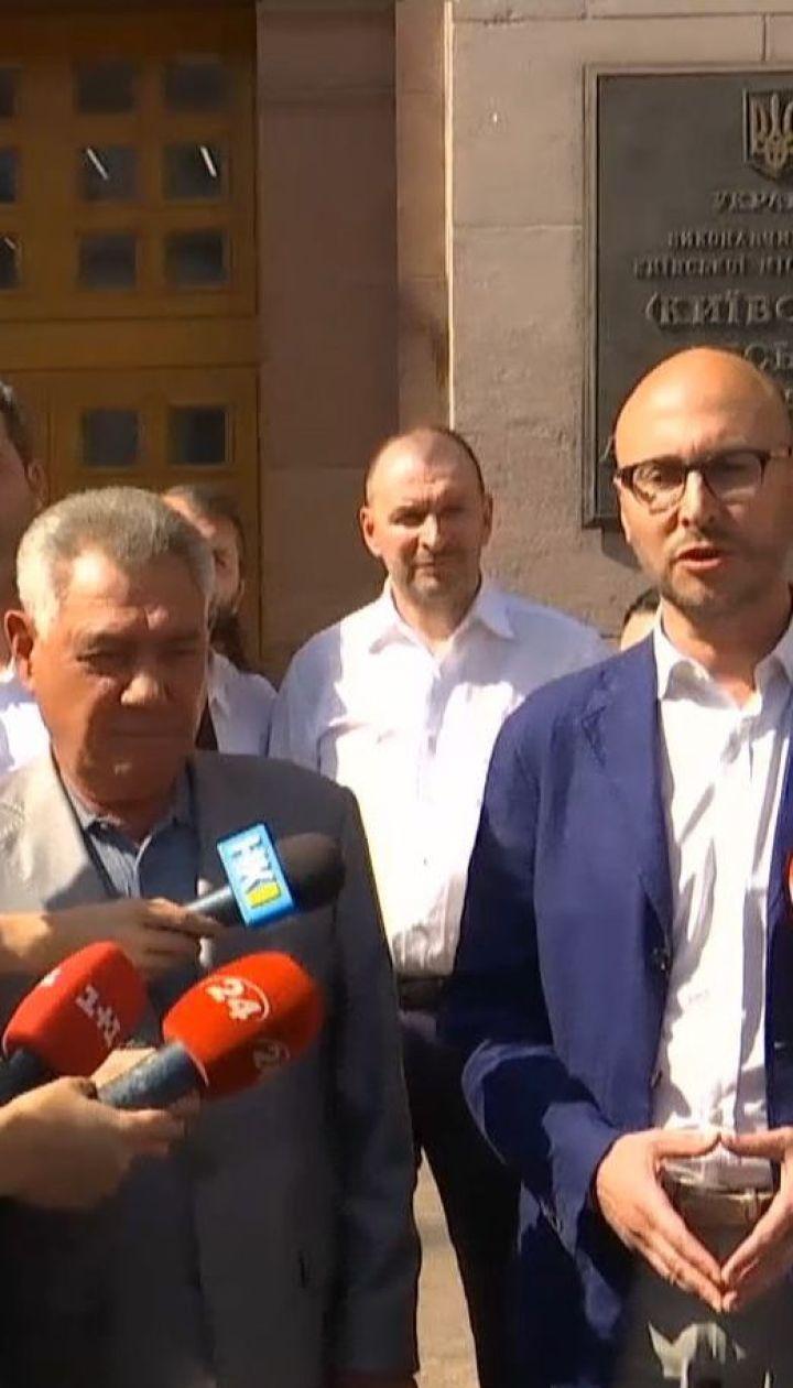 Опозиційні до чинного мера депутати Київміськради застерігають Кличка від узурпації влади