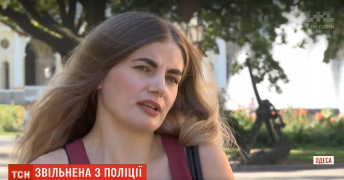 В Одессе уволили полицейскую, которая обвинила свое руководство в корр