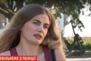 В Одессе уволили полицейскую, которая обвинила свое руководство в коррупции