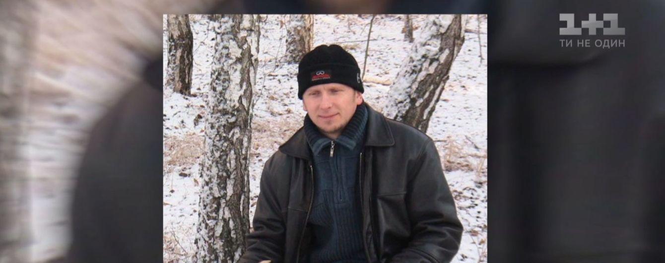 На Чернігівщині чоловік порізав сусідів, підпалив кабінет  голови села і намагався скоїти суїцид