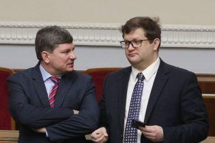 Зеленський скасував указ про присвоєння дипломатичних рангів соратникам Порошенка