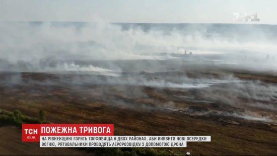 На Рівненщині третій день не можуть здолати пожежу на торфовищах
