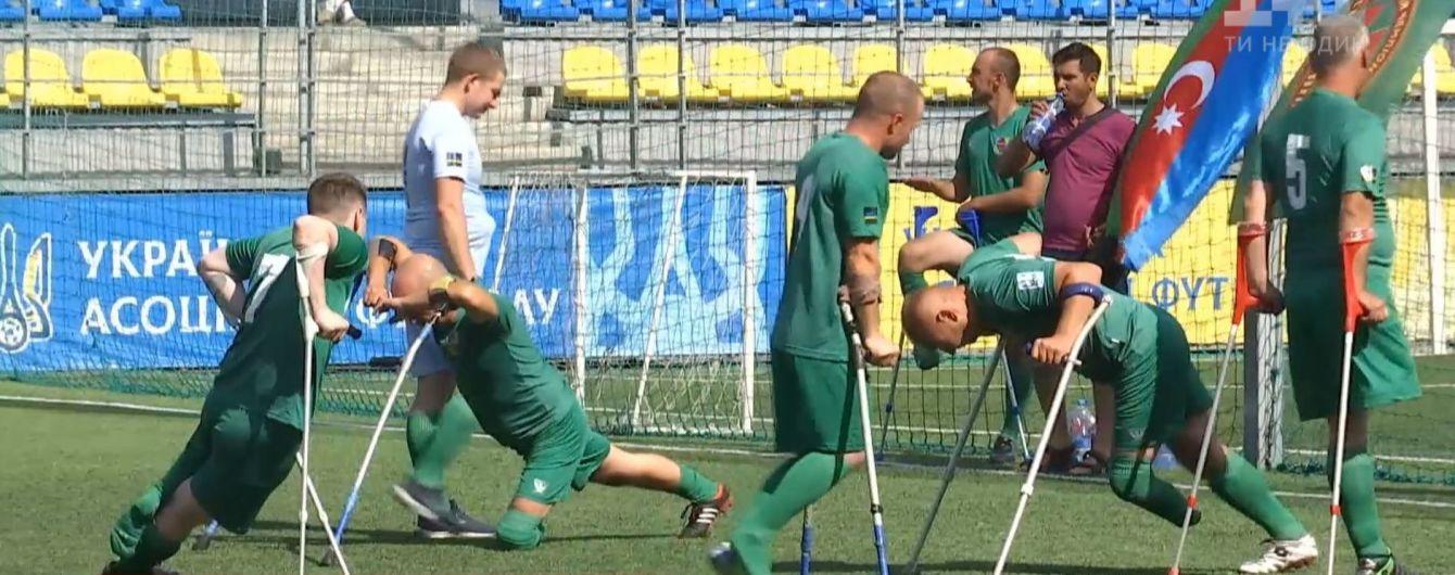 У Києві на футбольному полі зустрілись ветерани двох воєн