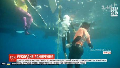 Сразу два украинца установили национальный рекорд на чемпионате мира по фридайвингу