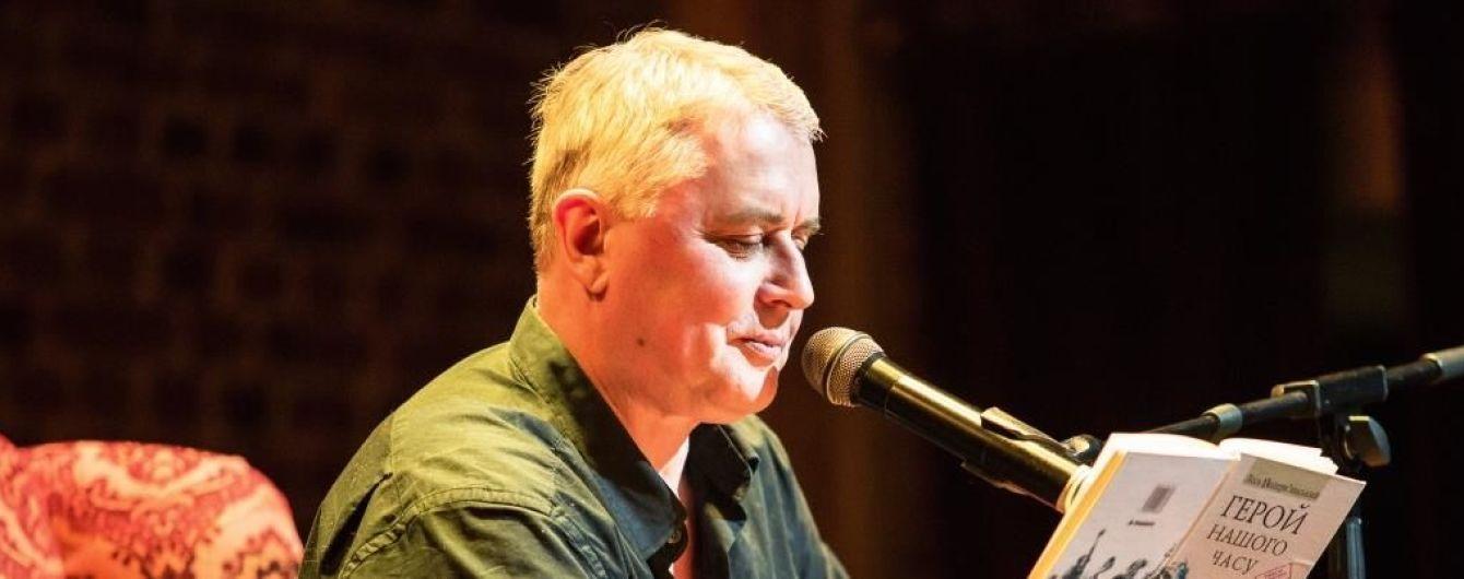 Известный украинский писатель Лесь Подервянский проведет творческий концерт в Киеве