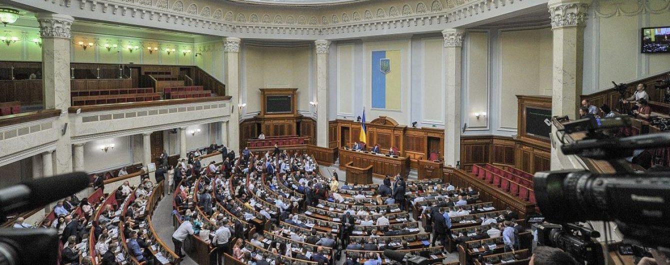 Рада выходит с карантина: с 18 мая возобновляются пленарные заседания