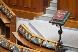 В Раде одобрили окончательный вариант законопроекта о всеукраинском референдуме