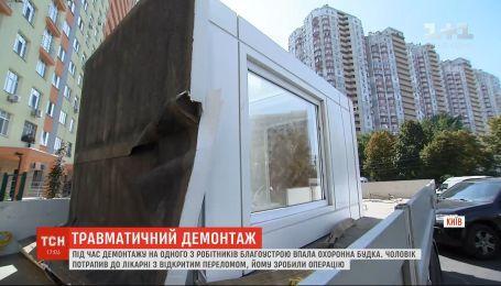 В столице охранная будка во время демонтажа упала на человека