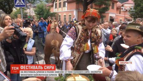 12 тонн гуцульской брынзы завезли на традиционный фестиваль в Рахов