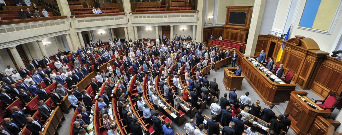 Снятие неприкосновенности: в Раде зарегистрировали проект об обысках и задержании депутатов