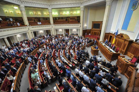 """Рада проголосувала в першому читанні за проєкт про """"електронні закони"""""""