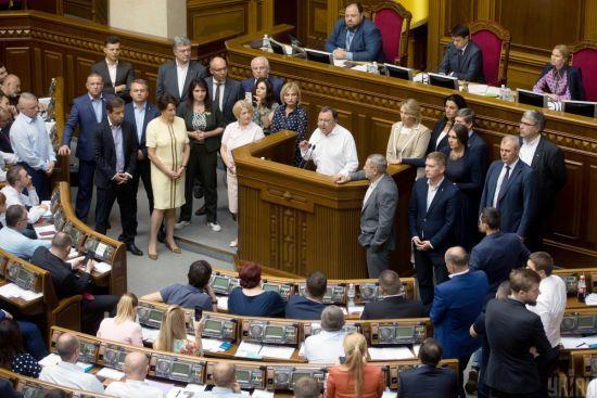 Рада завершила робочий день. Кого обматюкав Зеленський та чому Геращенко не пускають на роботу