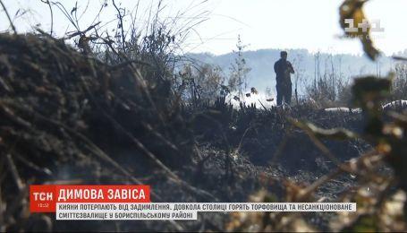 Вокруг столицы горят торфяники и свалки: киевляне страдают от задымления