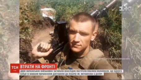 Вследствие обстрелов вблизи Волновахи погибли двое украинских военных