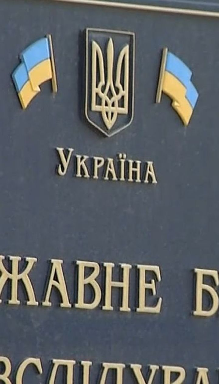 """Державне бюро розслідувань проводить обшуки на концерні """"Укробронпром"""""""