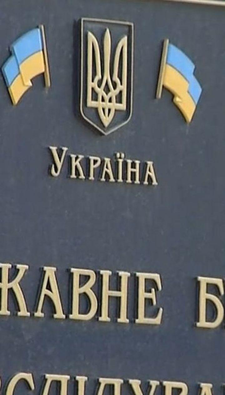 """Государственное бюро расследований проводит обыски на концерне """"Укробронпром"""""""