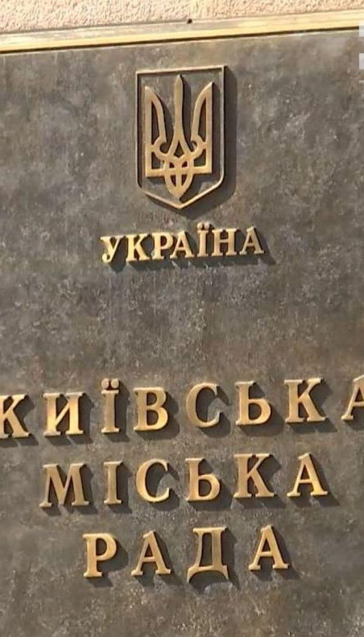 Кличко объявил консультации относительно роспуска Киевсовета 8-го созыва