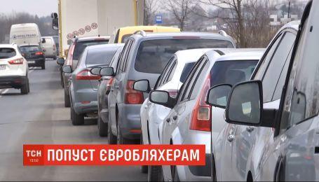 ВР отложила дату введения штрафов за нерастаможенные авто на еврономерах