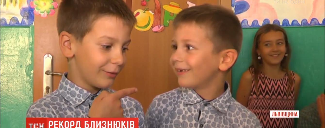 В Трускавецкой школе учится рекордное количество близнецов, двойняшек и одна тройня