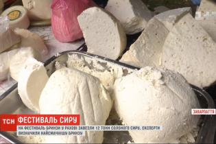В Рахове состоялся фестиваль брынзы. Она может первой из украинских продуктов получить географическое указание