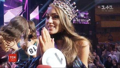 В столице выбрали Мисс Украина 2019