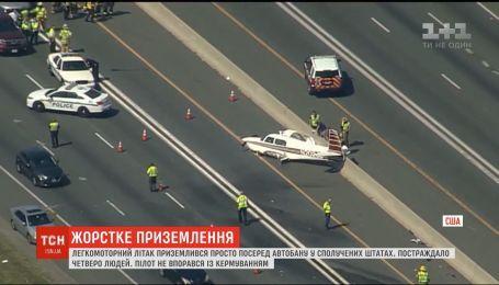 В США легкомоторный самолет упал посреди скоростной трассы