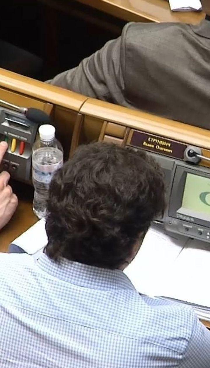 За неделю на кнопкодавстве в Раде поймали уже трех депутатов