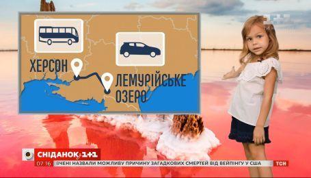 Погода от Фроси на 14-15 сентября в Украине