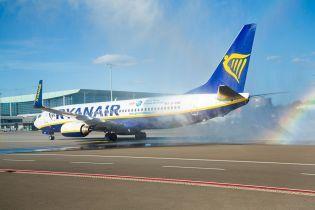 Ryanair открывает рейс из Херсона в Катовице
