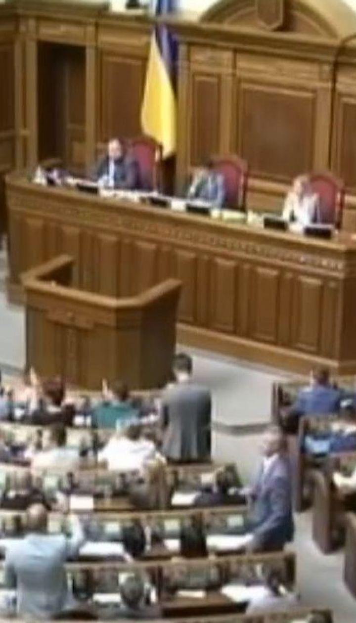 Верховна Рада звільнила нинішній склад ЦВК