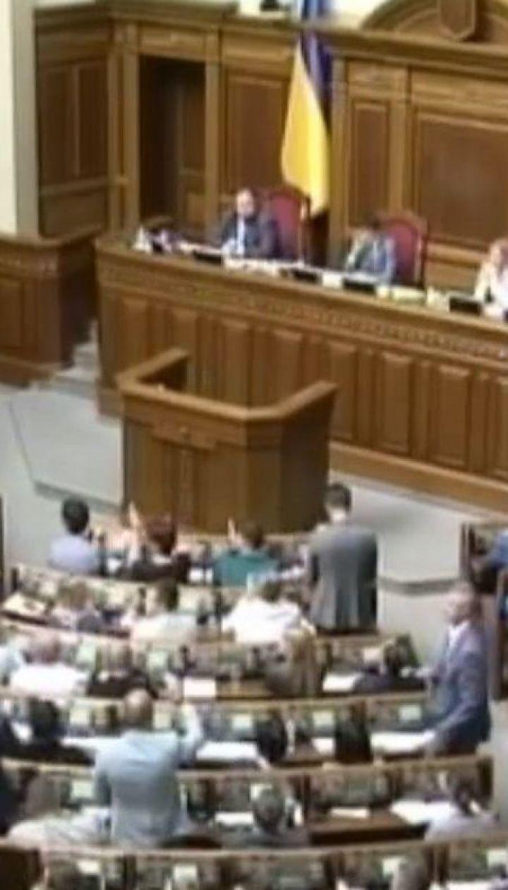 Верховная Рада уволила нынешний состав ЦИК
